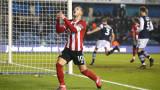 Шефилд Юнайтед и Портсмут продължават напред, Ковънтри и Бирмингам ще преиграват