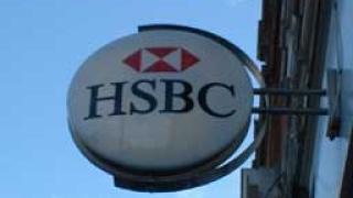 Втори арабски инвеститор с голям дял в HSBC