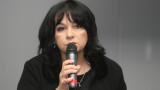 Теменужка Петкова подава оставка след сделката с ЧЕЗ