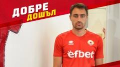 Васил Шопов ще продължи кариерата си в ЦСКА 1948