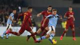 Лацио - Рома 1:0, гол на Имобиле