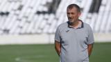 Загорчич: Исках да вземем трите точки, но съм доволен от играта ни