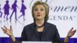 Кои са дали най-много пари за кампанията на Хилари Клинтън