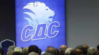 СДС призовава социалистите да преосмислят Визията си за България