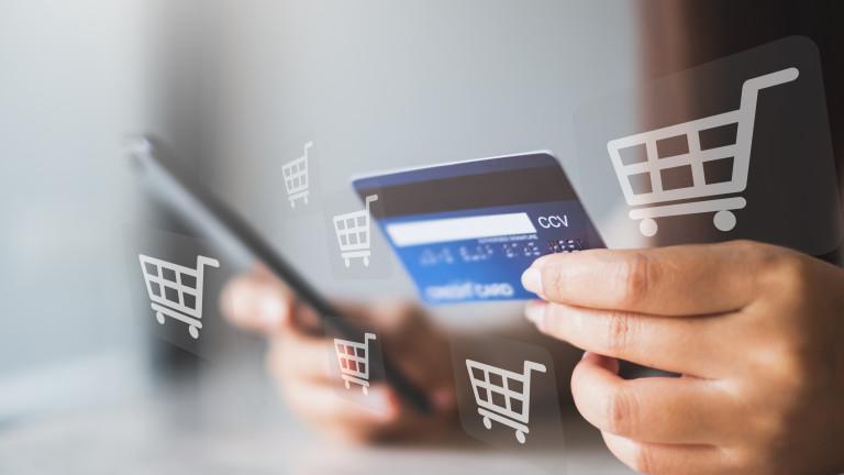 Новият модел за онлайн търговия, който увеличава значително броят и големината на поръчките