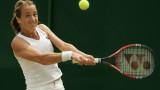 Магдалена Малеева напусна Уимбълдън с победа