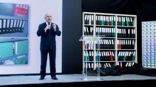 Нетаняху: Иран безсрамно е укрил разработки на ядрено оръжие