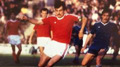 Едно от най-скандалните решения в историята на Вечното дерби Левски срещу ЦСКА