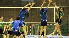 Програма за втория кръг на волейболната Купа на България