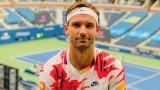 Григор Димитров попадна в негативна класация на ATP