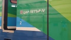 Локомотивите, именувани на Асеневци, тръгнаха по релсите на БДЖ