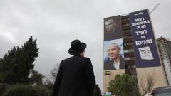 Израел провежда парламентарни избори