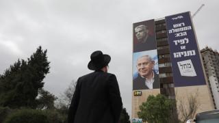 46% от израелците очакват нови избори