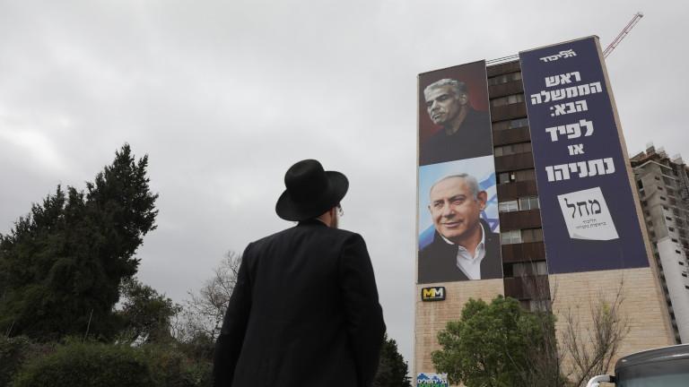 Днес Израел провежда четвъртите си избори за по-малко от две