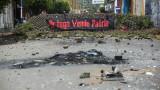 212 убити при антиправителствени протести в Никарагуа