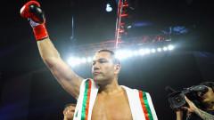 Потвърдено е, че Кубрат Пулев и Райдъл Букър ще се боксират на 9 ноември във Фресно