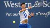 Глобиха Джокович с 10 000 долара заради случилото се на US Open