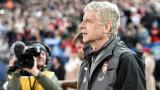 Бивш футболист на Арсенал се заяде с Венгер