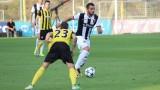 Ръководството на Локомотив (Пловдив) пусна в продажба билетите за дербито с Ботев (Пловдив)