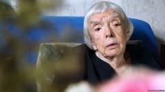 В Москва почина правозащитничката Людмила Алексеева