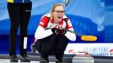 Швейцарките станаха световни шампионки в кърлинга
