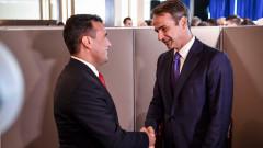 Мицотакис към Заев: Не бих подписал Преспанското споразумение