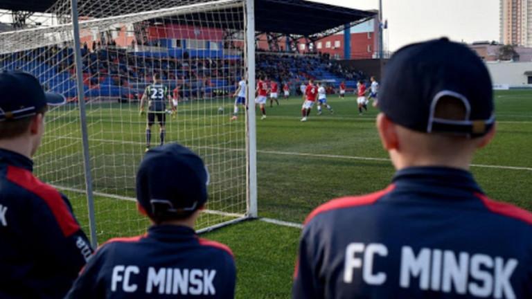 Енергетик-БГУ (Минск) спечели дербито на третия кръг от първенството на