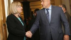 Борисов принуден да прави коалиция на малцинството с реформаторите, те се дърпат