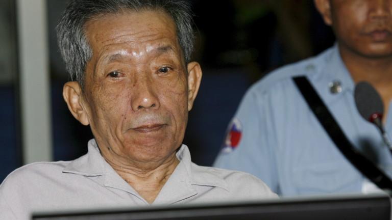 Лидер на Червените кхмери умря на 77 години в Пном Пен
