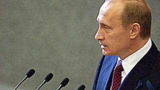 Путин: Разширяването на НАТО е директна заплаха