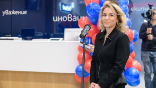 Новата трета най-голяма банка в България отвори три нови клона в София