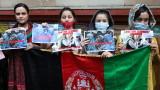 ООН упрекна талибаните за отношението им към жените