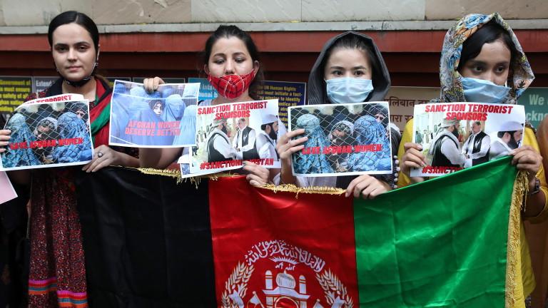 Отново протест на афганистанки за човешките им права