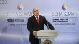 Борисов: Варварският акт в Трир няма място в Европа