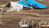 В Русия почетоха паметта на жертвите на сваления в Египет самолет