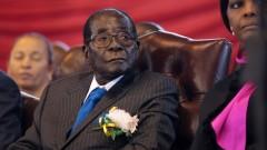 Президентът на Зимбабве Робърт Мугабе подаде оставка