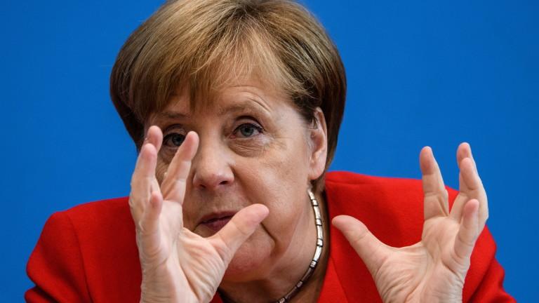Германското правителство и германският парламент са подали молба в най-висшия