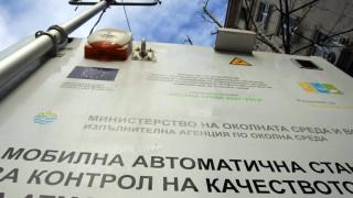 Мобилна станция измерва замърсяването на въздуха в Благоевград