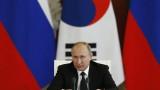 """Путин обсъжда с Болтън """"тъжното състояние"""" на руско-американските отношения"""