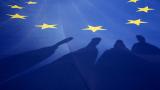 10 години членство на България в Европейския съюз