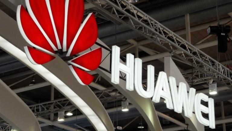 Samsung ще спечели най-много от американските санкции срещу Huawei