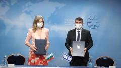 България и Израел подписаха меморандум за сътрудничество в енергетиката