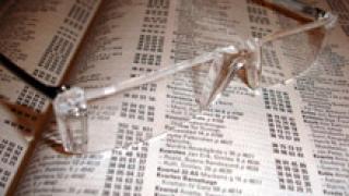 Фалстарт на акцията за безплатни очила в Пловдив