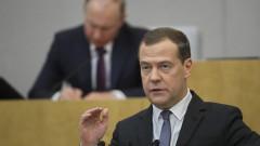 Парламентът на Русия избра Дмитрий Медведев за премиер