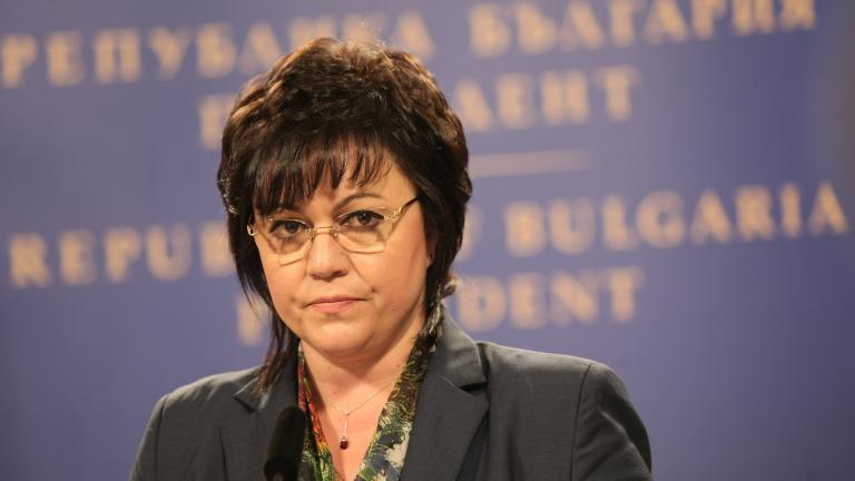 Нинова: Този парламент не може да вземе сериозни решения