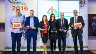 За шеста поредна година бяха отличени най-добрите български фирми
