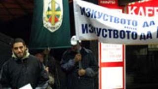 Попове и атакисти разобличиха сектанти във Варна?