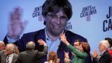 Трима каталунски сепартисти влизат в ЕП