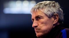 Сетиен: Ако водя Барса и в Шампионска лига, ще бъдем различен отбор