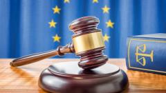 """Съдът на ЕС остави """"Хамас"""" в терористичен списък на съюза"""